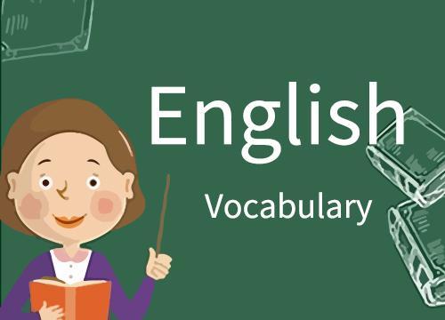 精讲词汇 part 1 英语教师